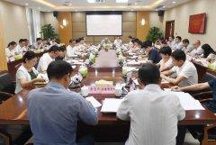 重庆市生态环境局召开半年工作总结汇报会