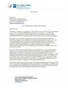 国内食品级rPET领域首个FDA-C级认证落户盈