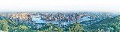 重庆山水林田湖草生态保护修复国家工