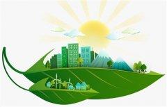 西宁控制碳排放任务清单出炉