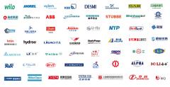 第十一届上海国际泵阀展 上海国际泵管阀展览会 FLOWTECH CHINA (SHANGHAI) 2022