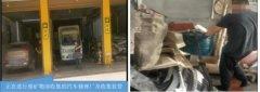 常德市李某非法收集转移废矿物油及涉嫌妨害