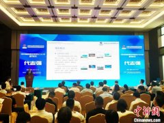 《贵州省能源发展报告2020》发布