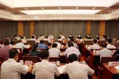 杭州市萧山区召开中央生态环保督察专项巡察