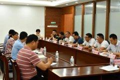 漳州市生态环境局召开废铅蓄电池集中收集和