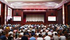 江西省生态环境厅举行学习贯彻习近平总书记