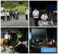 广东省广州市某废金属油桶加工场跨区域非法