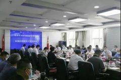 吴忠市召开生态环境保护专项督察反馈