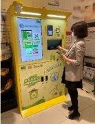 """太太乐可持续发展战略全面升级 打造行业""""绿色标杆"""""""