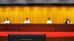 黑龙江省第四生态环境保护督察组向伊
