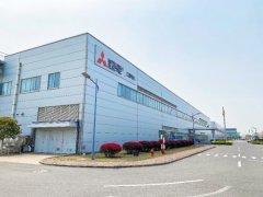 三菱电机常熟工厂成为集团首家零碳工