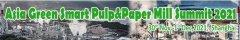 亚洲纸浆造纸绿色智能生产峰会2021(A