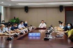 重庆市召开2021年工业园区生态环境管