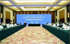 生态环境部党组书记孙金龙赴内蒙古调研生态环境保护工