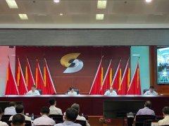 中央第六生态环境保护督察组督察中国有色矿