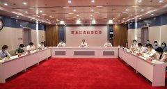坚决扛起治水兴水政治责任――黑龙江