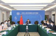 第七次金砖国家环境部长会议召开