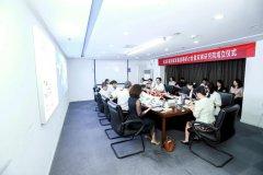 永清环保双碳发展战略研讨会暨双碳研
