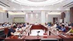 湖南省生态环境厅召开第20次厅党组(扩大)会议