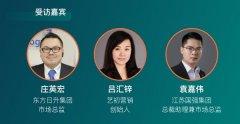 三位新能源企业传播专业人士接受美通社