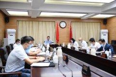 黑龙江省生态环境厅召开自然本底因素影响研究专题会议