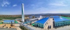 山西省最大危废综合处置项目正式投产