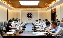 绵阳市政府与中信环境技术举行工作会谈