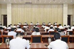 江西省委、省政府召开中央生态环境保
