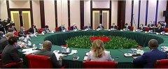 太原能源低碳发展论坛山西省・外国驻华使节圆桌会议召