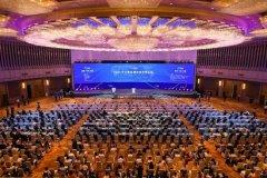 山西省长蓝佛安集体会见2021年太原能源低碳发展论坛部分国内嘉宾
