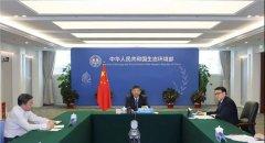 生态环境部部长黄润秋视频会见COP26候