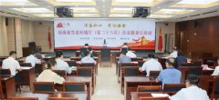 河南省生态环境厅开展第26次企业服务