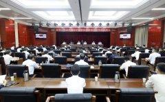陕西省第二生态环境保护督察组向铜川市反馈督察情况