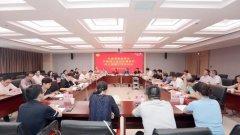民进湖南省委会正式启动湘江生态环境保护民主监督工作