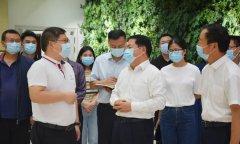 河南省生态环境厅向中华环境保护基金