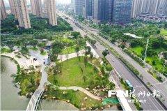 福州:生态优先、绿色发展持续造福市