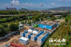 """福州:""""魔方""""安家河畔 污水化作清波"""