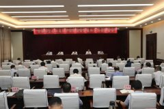 陕西省第四生态环境保护督察组向榆林