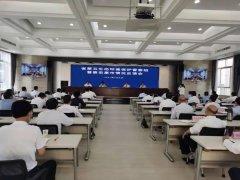 陕西省第五生态环境保护督察组向安康