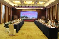 浙江省生态环境保护督察专员来衢州开展第二轮中央生态环境保护督察反馈问题整改验收销号省级现场核查工作