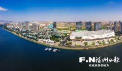 福州:一张蓝图绘到底 东海之滨新城起