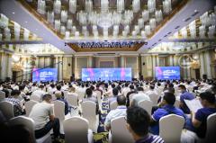 2021智慧港口大会11月与您相约深圳