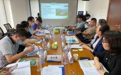 《3060零碳生物质能发展潜力蓝皮书》在京发布