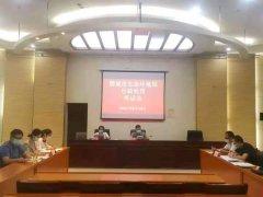 聊城市生态环境局组织召开行政处罚案件听证会