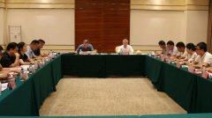 海南省第一生态环境保护督察组第一次