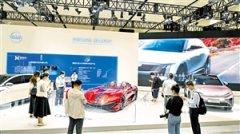 聚力发展新能源 携手实现碳 2021世界新能源汽车大会海