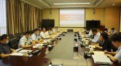 河南省生态环境厅调研郑州机场绿色机场减排项目