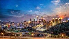 重庆市生态环境局召开2021年第23次党