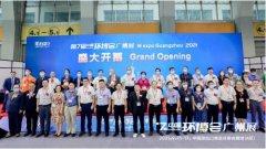 中国环博会广州展   雅居乐环保集团论