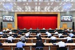 推动长江经济带发展领导小组办公室召开